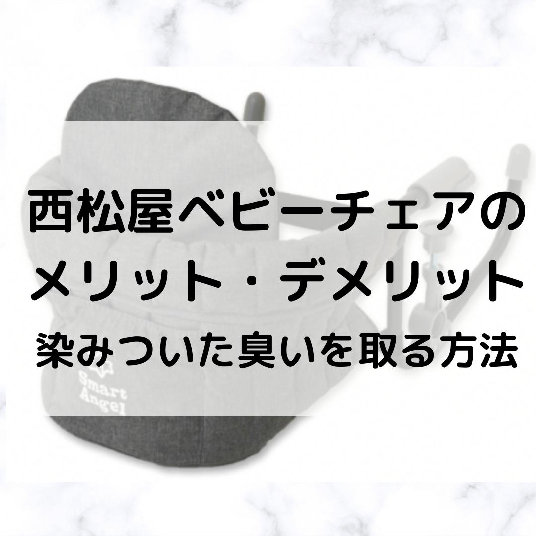 f:id:kinakott:20201223023225p:plain