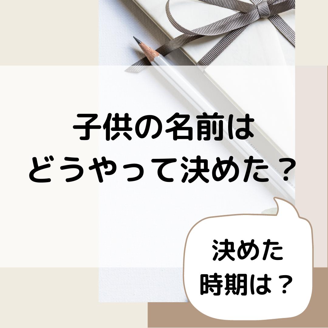f:id:kinakott:20201223214559p:plain