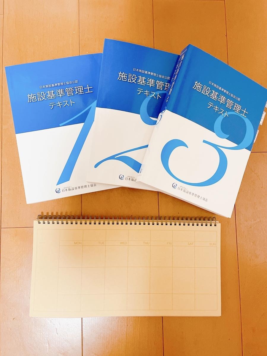 f:id:kinana83:20201223224213j:plain