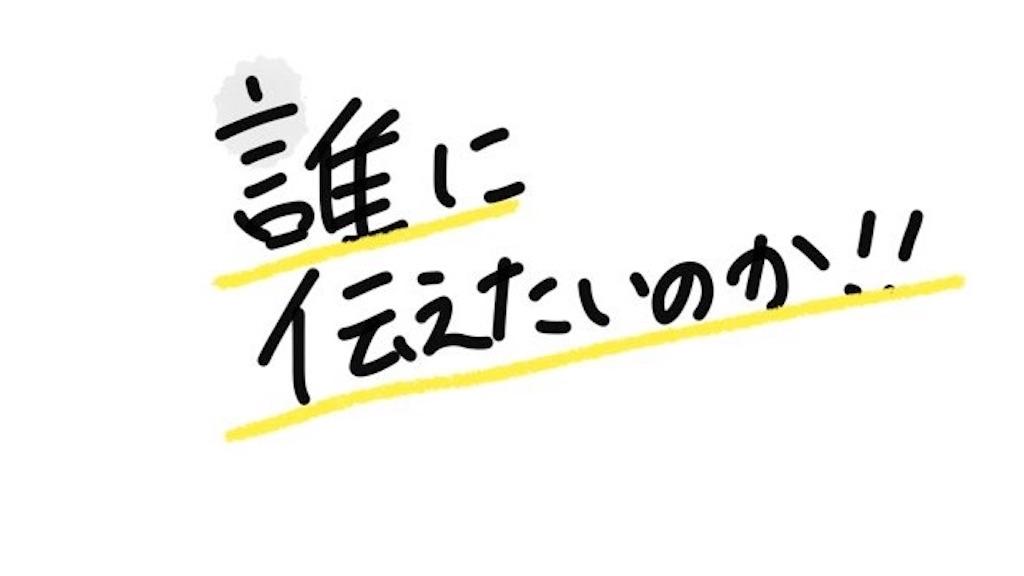 f:id:kinandun:20170307190653j:image