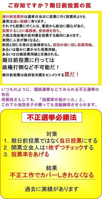 f:id:kinaoworks:20200704182925j:plain