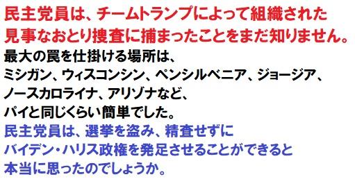 f:id:kinaoworks:20201106231843j:plain