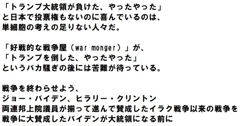f:id:kinaoworks:20201129110526j:plain