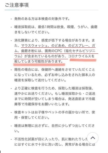 f:id:kinaoworks:20210124142130j:plain