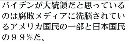 f:id:kinaoworks:20210126224557j:plain