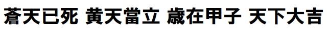 f:id:kinaoworks:20210211094359j:plain