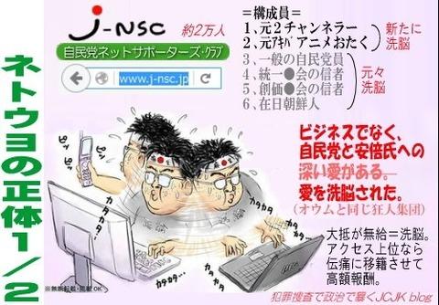 f:id:kinaoworks:20210217091037j:plain