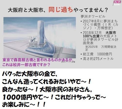 f:id:kinaoworks:20210331224932j:plain
