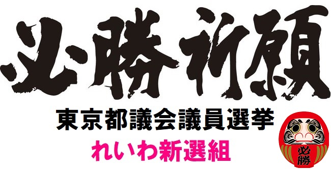 f:id:kinaoworks:20210702235824j:plain