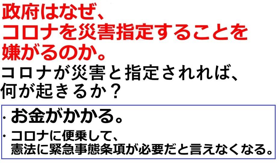 f:id:kinaoworks:20210714101845j:plain
