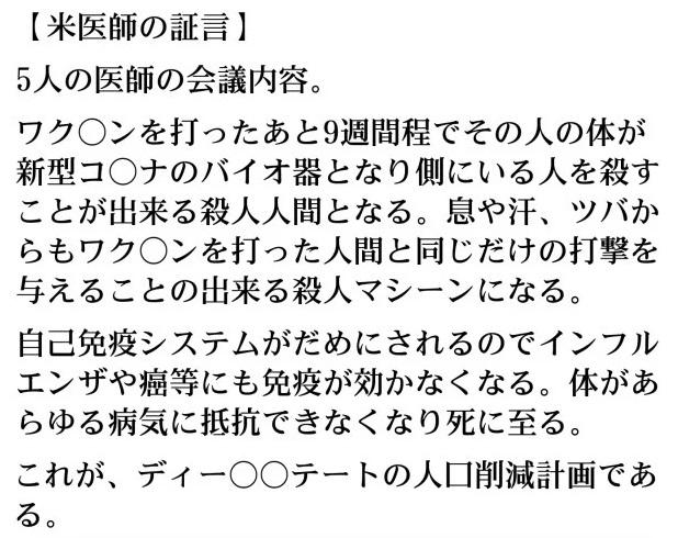 f:id:kinaoworks:20210805231429j:plain