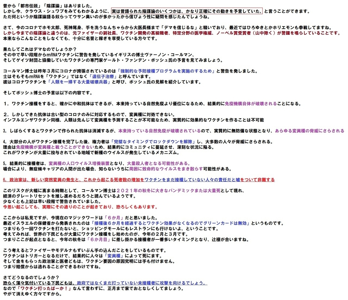 f:id:kinaoworks:20210916234429j:plain