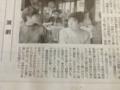 高畑勲と宮崎駿・読売新聞