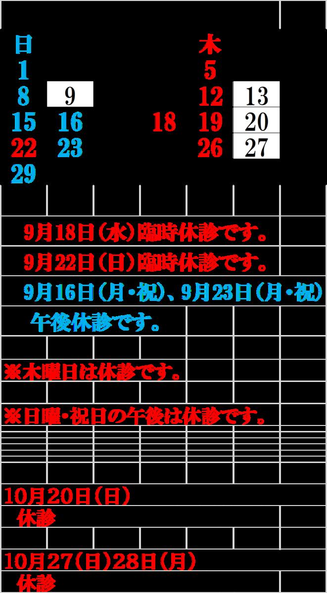 f:id:kinase_ah:20190831101219p:plain