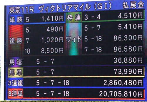 f:id:kinashi1925:20180630235756j:plain