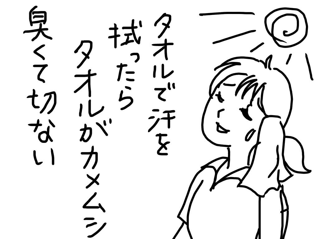 f:id:kinbaba:20170802232147j:image