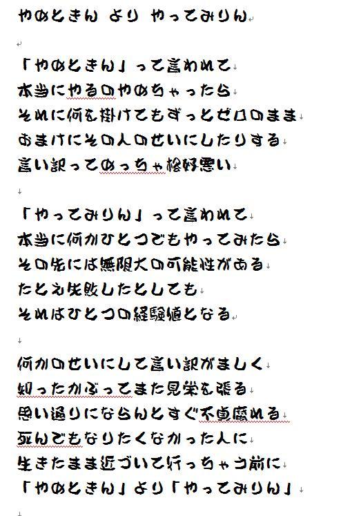 f:id:kinbarashigeyuki:20161101104819j:plain