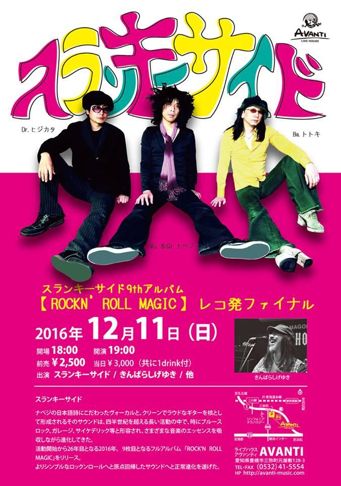 f:id:kinbarashigeyuki:20161103061005j:plain