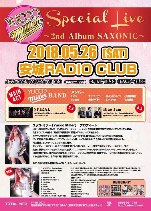 f:id:kinbarashigeyuki:20180515111317j:plain