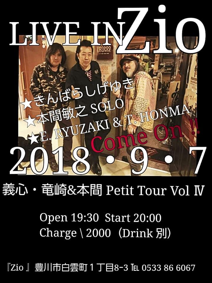 f:id:kinbarashigeyuki:20180907155438j:plain