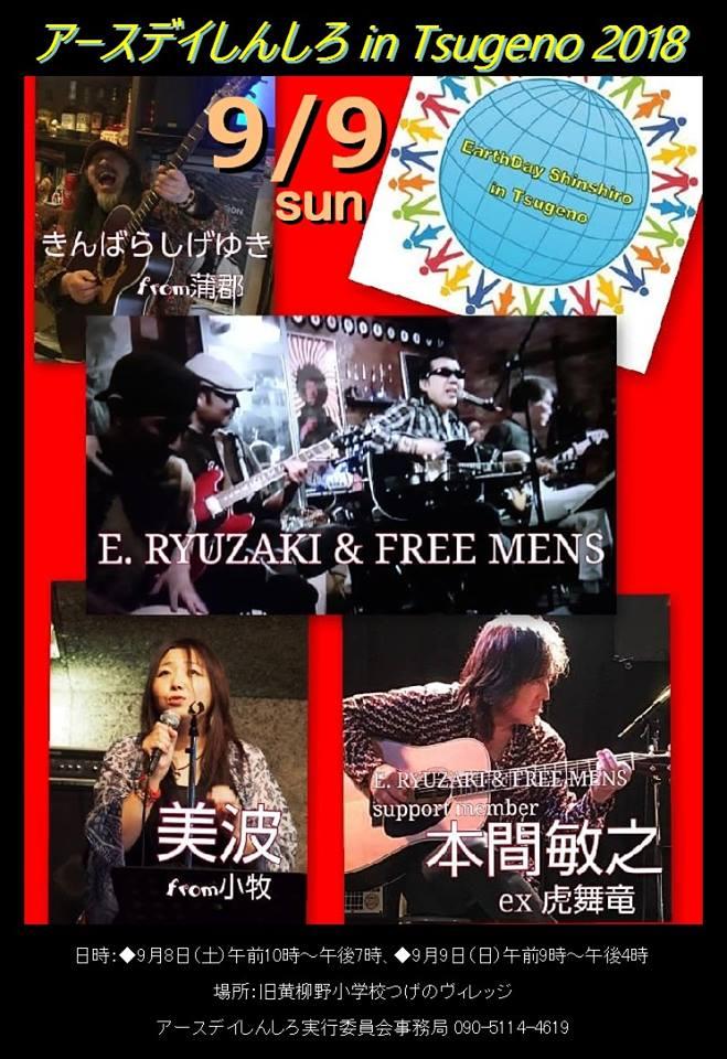 f:id:kinbarashigeyuki:20180907155551j:plain