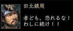 f:id:kinbee:20180409204125p:plain