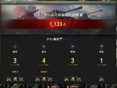 f:id:kinchan0023:20170821233746p:plain