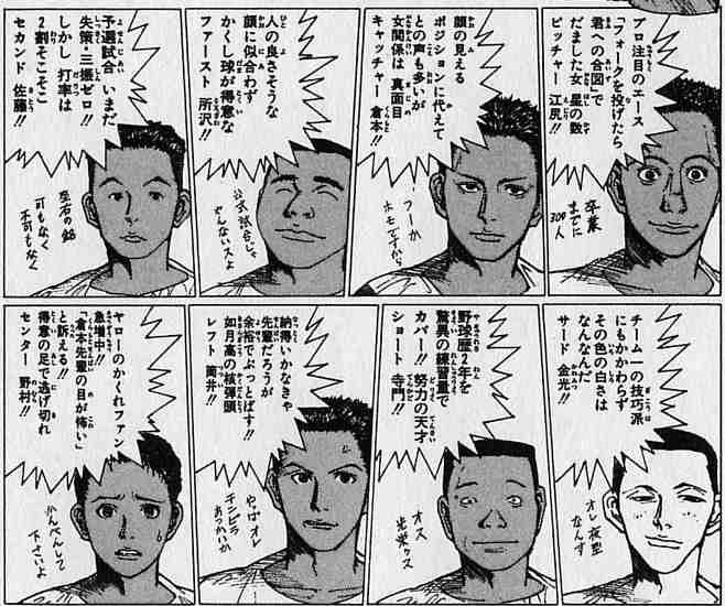 f:id:kinchan0023:20180216130332j:plain
