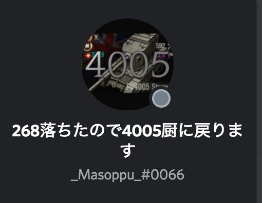 f:id:kinchan0023:20180423093821p:plain