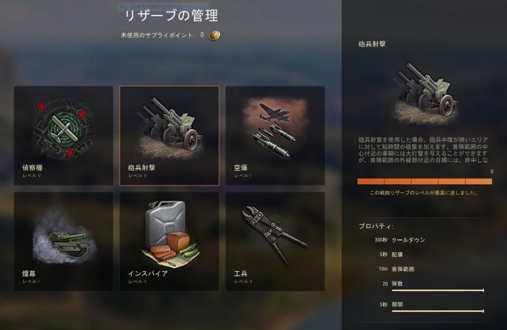 f:id:kinchan0023:20180510093258j:plain