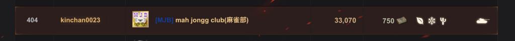 f:id:kinchan0023:20180612112037p:plain