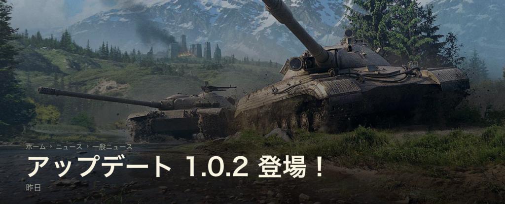 f:id:kinchan0023:20180619131730p:plain
