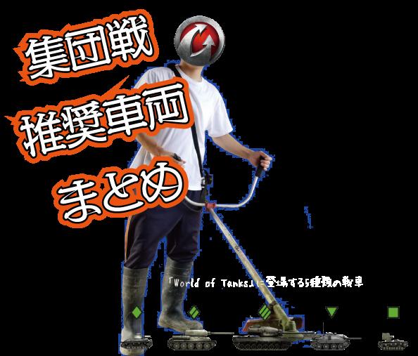 f:id:kinchan0023:20180620114421p:plain