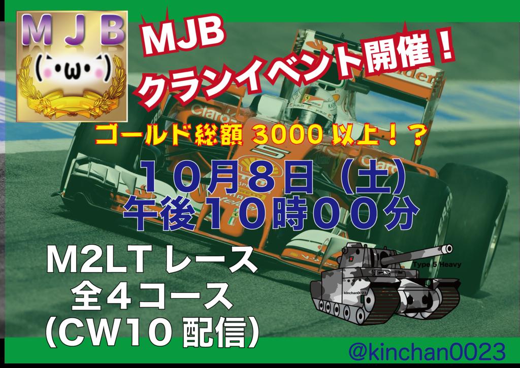 f:id:kinchan0023:20181031122902p:plain