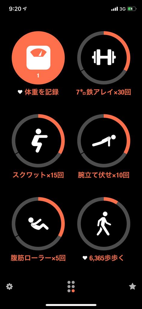f:id:kinchan0023:20181214092252j:plain