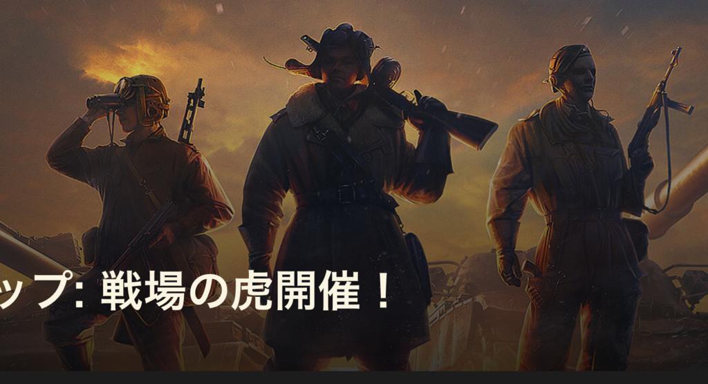 f:id:kinchan0023:20190114090834p:plain