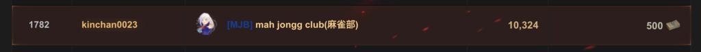 f:id:kinchan0023:20190204204625p:plain