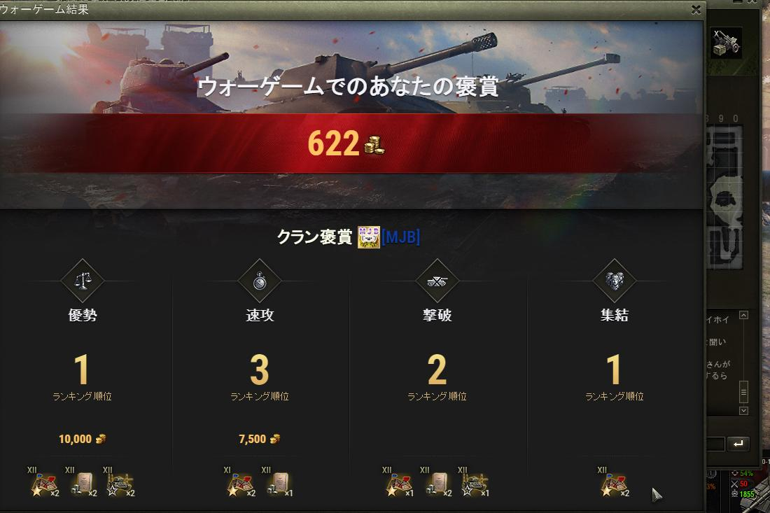 f:id:kinchan0023:20190408092624j:plain