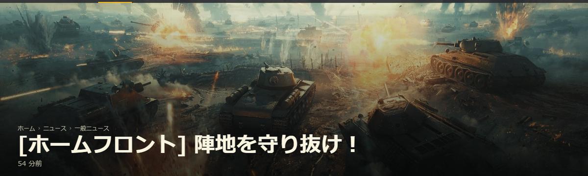 f:id:kinchan0023:20190724225857p:plain