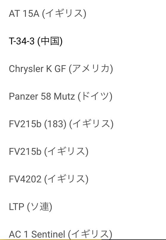 f:id:kinchan0023:20190818204617p:plain