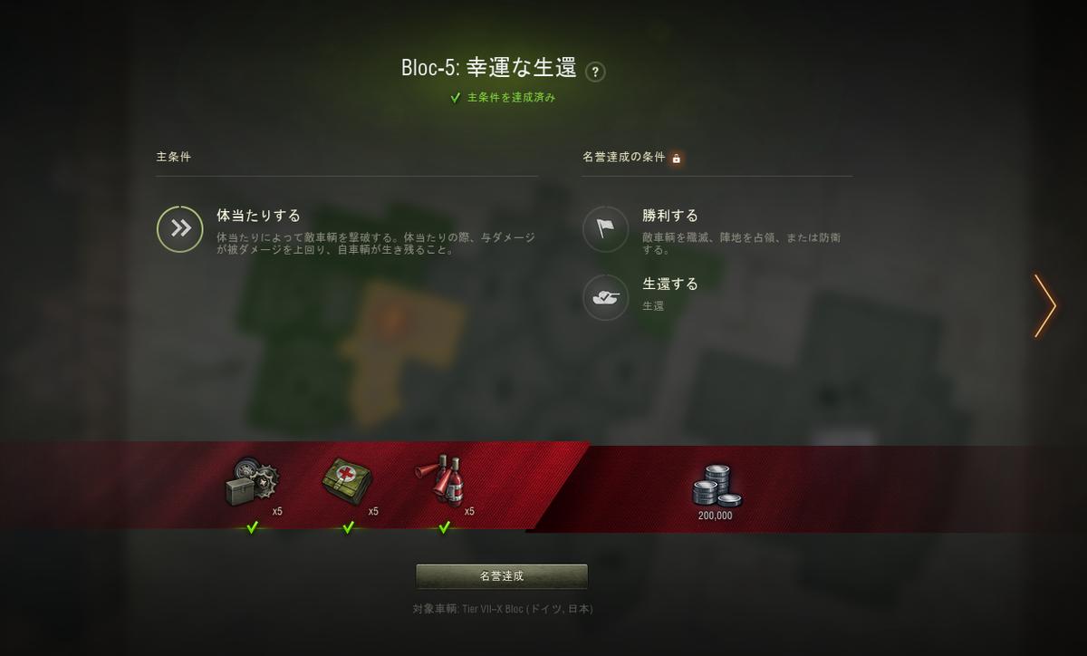 f:id:kinchan0023:20191026221023p:plain