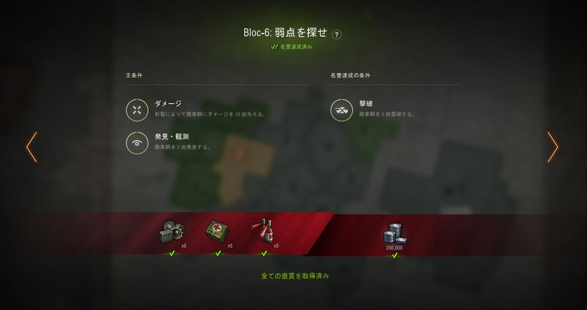 f:id:kinchan0023:20191026221319p:plain
