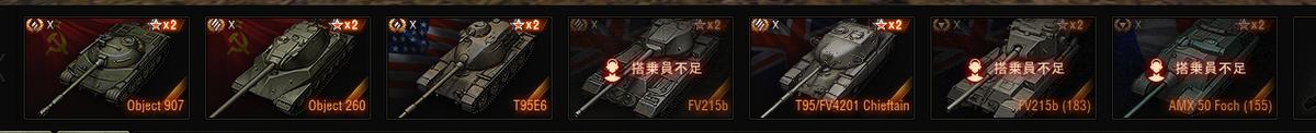 f:id:kinchan0023:20191107071809p:plain