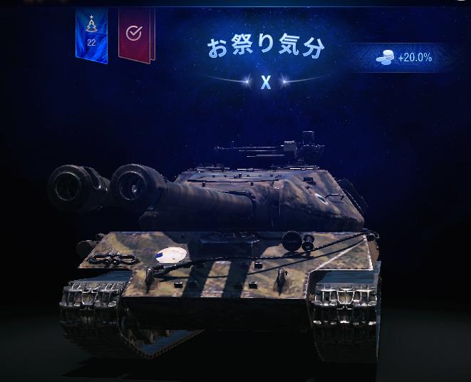 f:id:kinchan0023:20191214201959p:plain