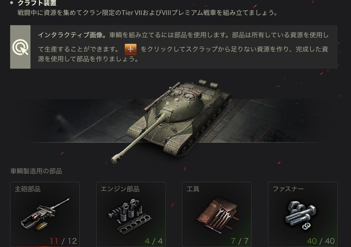 f:id:kinchan0023:20200106173023p:plain