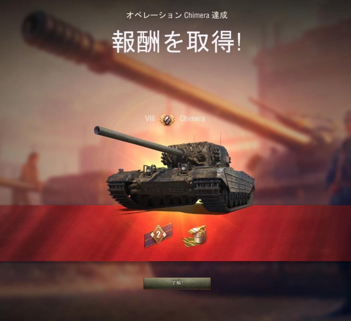 f:id:kinchan0023:20200107114858p:plain