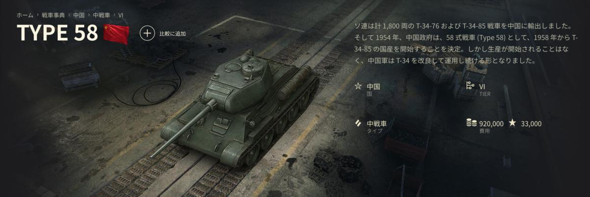 f:id:kinchan0023:20200109091457p:plain