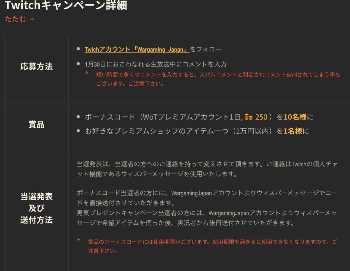 f:id:kinchan0023:20200130170515p:plain