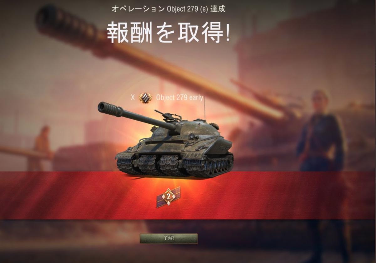 f:id:kinchan0023:20200201125502p:plain