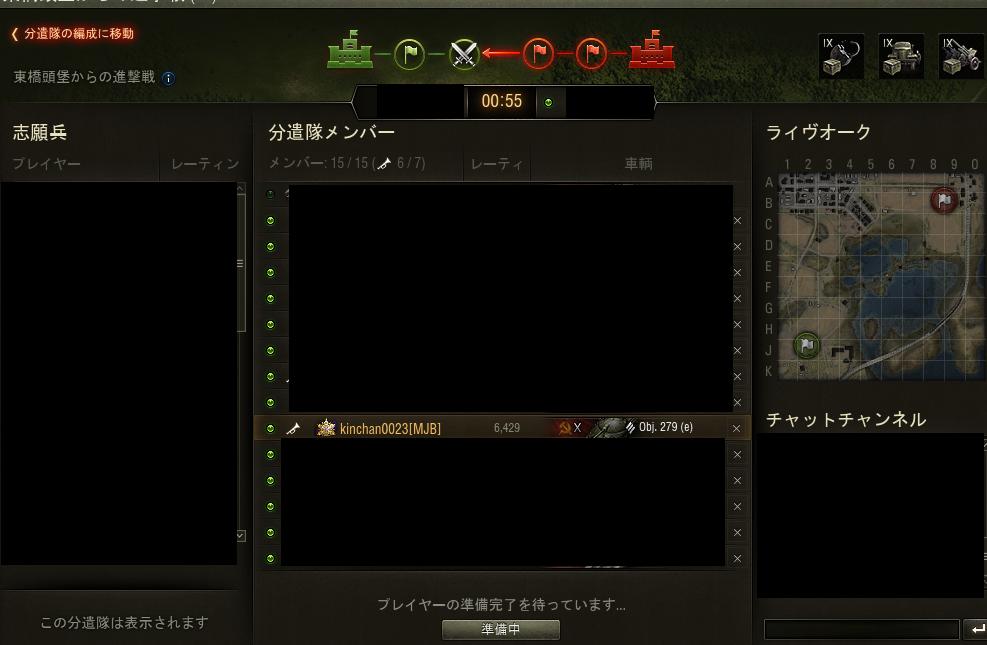 f:id:kinchan0023:20200204231540p:plain